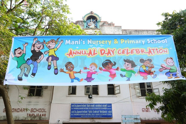 annaul Nursery And Primary School